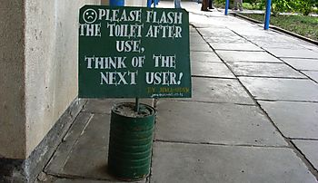 Please flush ... or flash